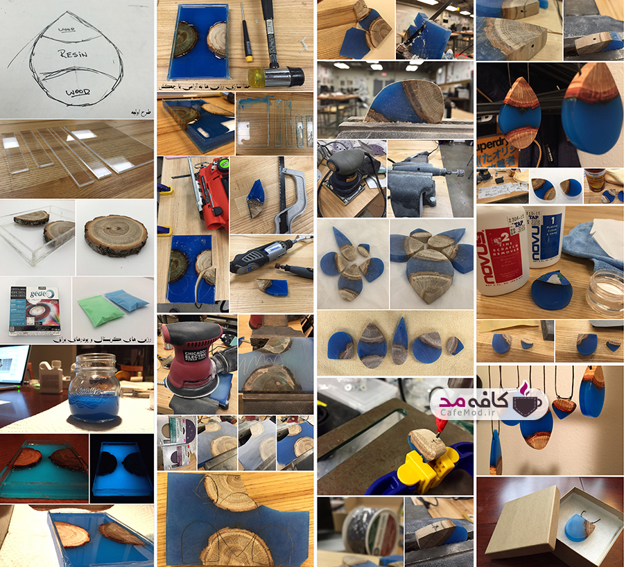 آموزش تصویری ساخت مدال چوبی