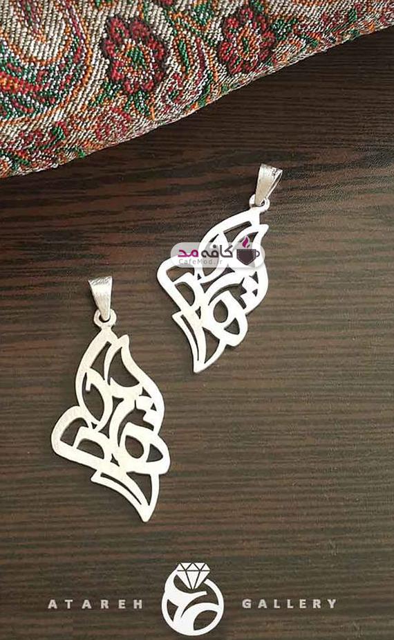 مدل زیور آلات ایرانی عطاره