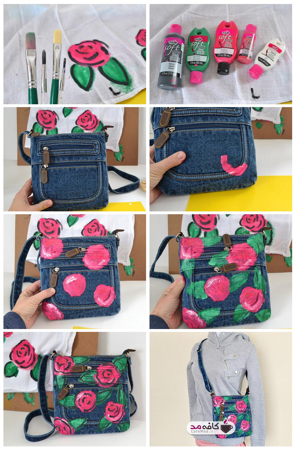 آموزش تزیین کیف جین با رنگ کردن