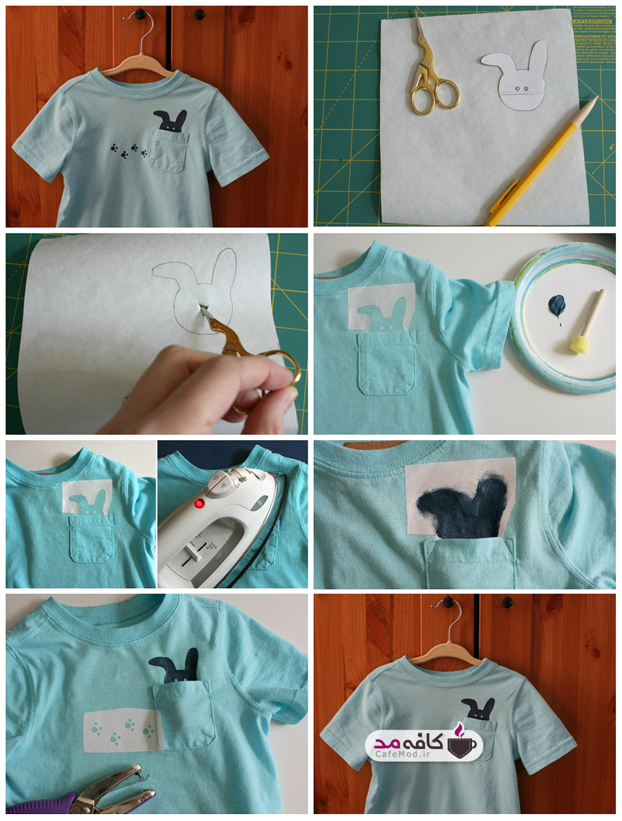 آموزش طرح خرگوش برای جیب لباس