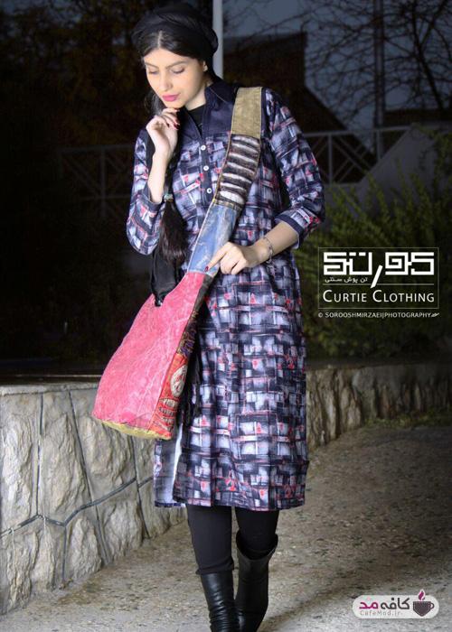 تنپوش سنتی کورتى