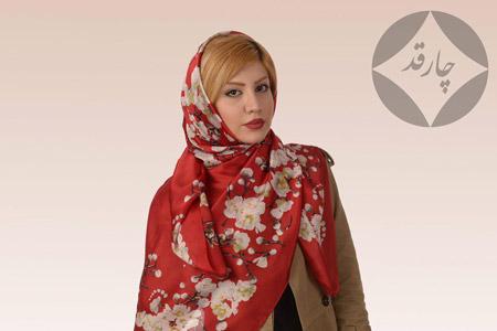 مدل روسری برند چارقد 11