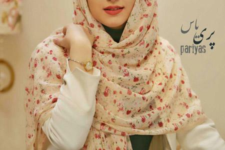 مدل روسری ایرانی برند پری یاس 11