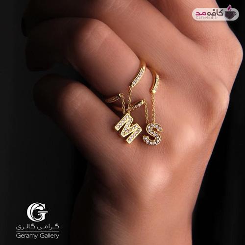 مدل زیورآلات طلا برند ایرانی گرامی