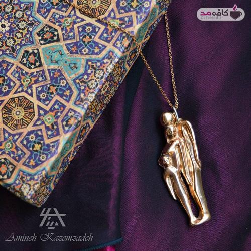 مدل گردنبند ایرانی Amineh