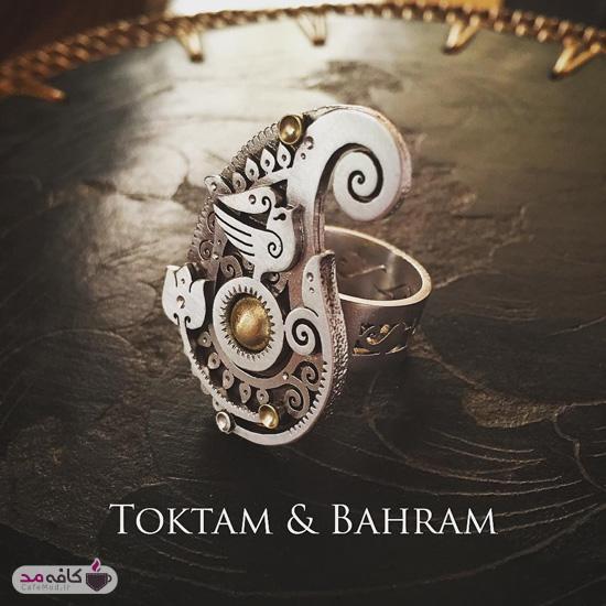 مدل زیورآلات ایرانی T&B