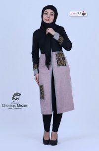 مدل مانتو مزون چومس
