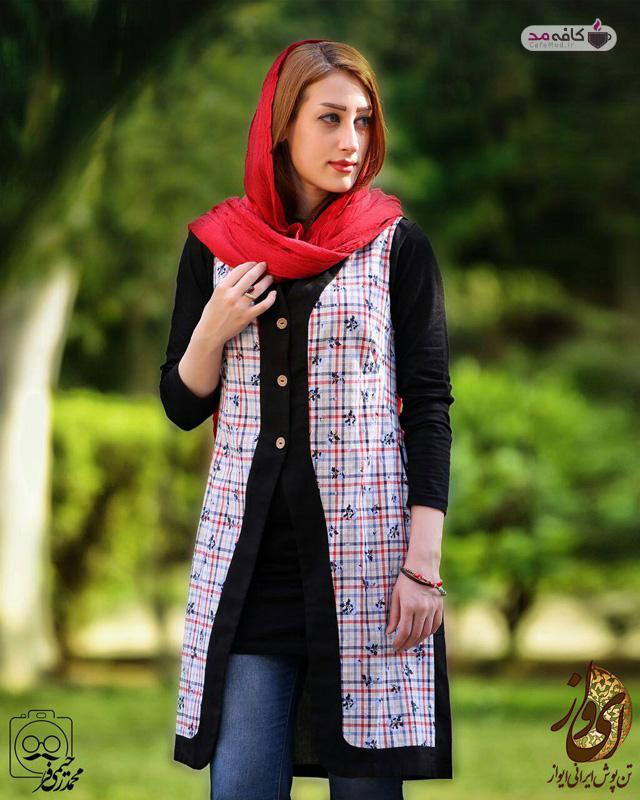 تن پوش ایرانى