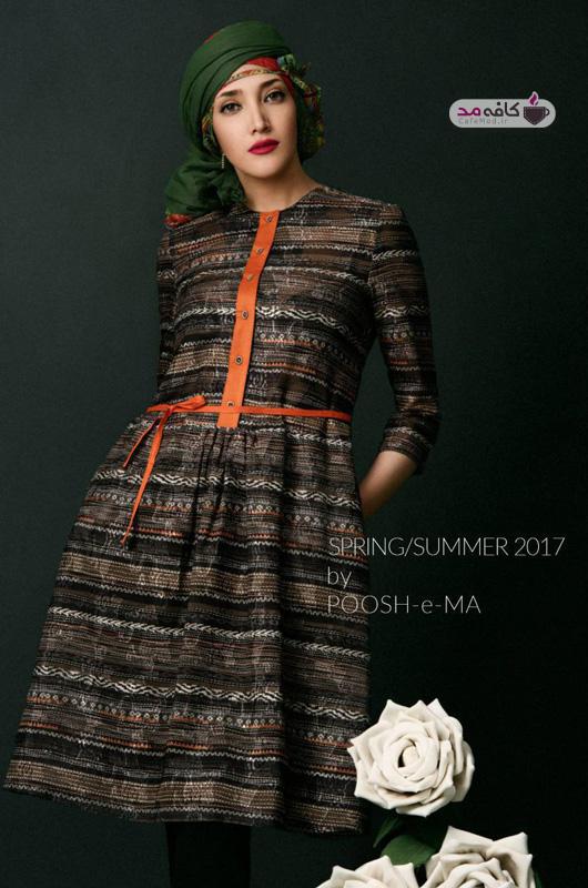 مدل لباس زنانه POOSHeMA