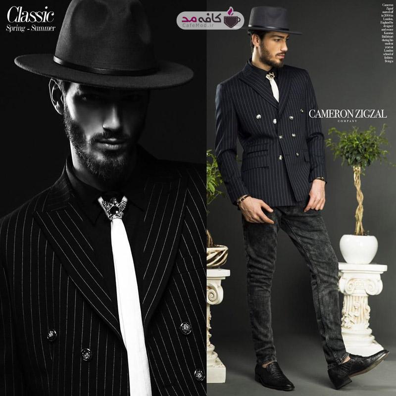 لباس مردانه ایرانی Cameron Zigzal