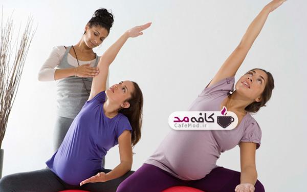 دستورات بهداشتی و ورزشی دوران بارداری