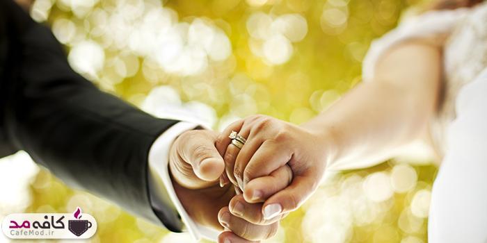 دلایل روان شناسی در ازدواج