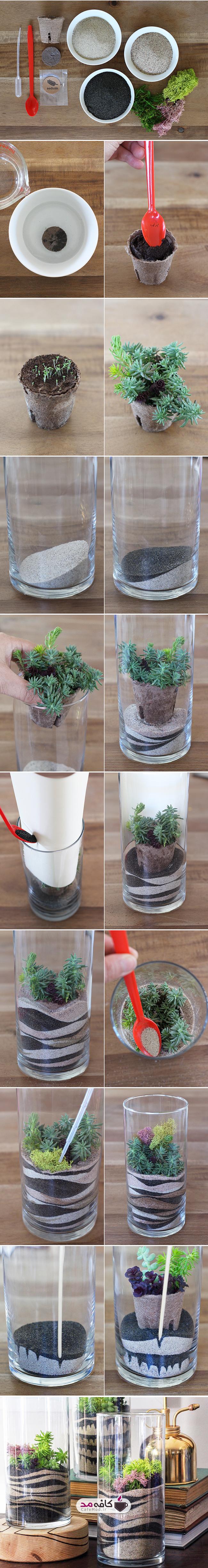 آموزش درست کردن گلخانه ی شیشه ای