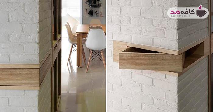 ترفند ایجاد محفظه مخفی در خانه های کوچک