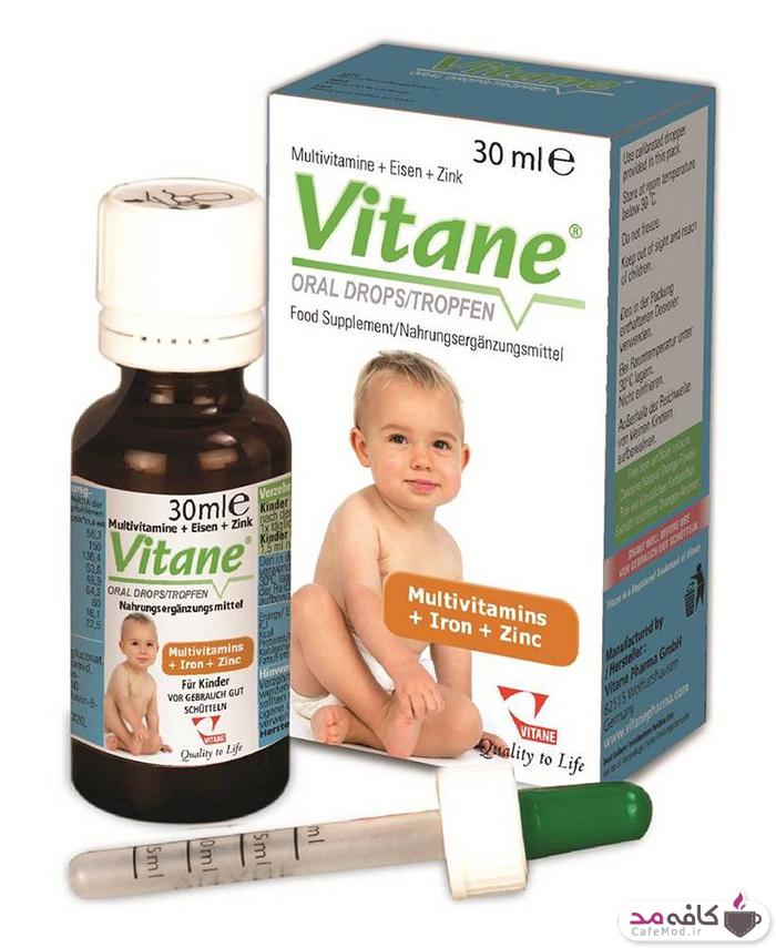 مولتی ویتامین برای کودک آری یا نه ؟