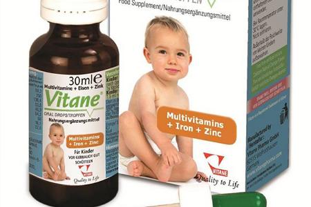 مولتی ویتامین برای کودک آری یا نه ؟ 2