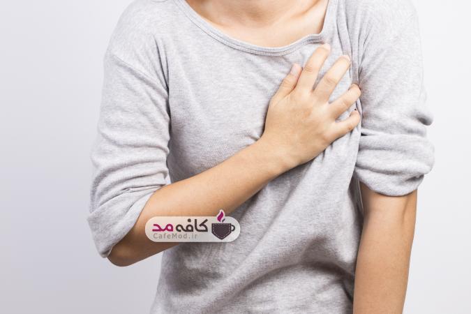 جوش زیر سینه علل و درمان آن