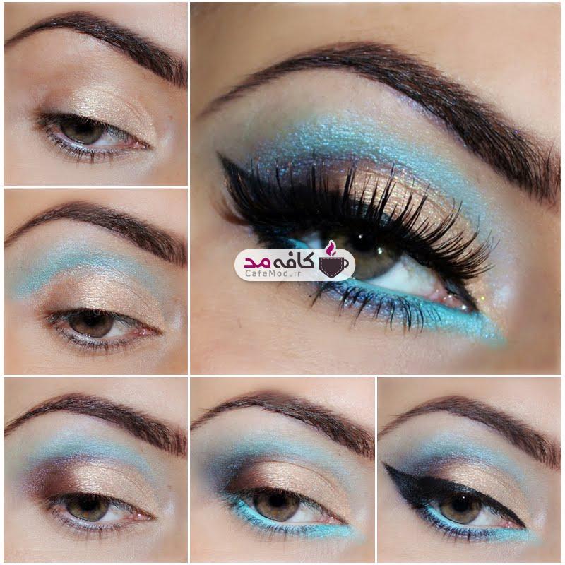 آموزش آرایش چشم با رنگ آبی