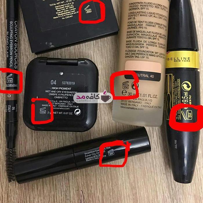 مدت زمان مناسب برای استفاده از محصولات آرایش
