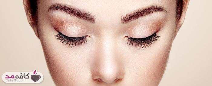 داشتن چشمانی زیبا و جذاب