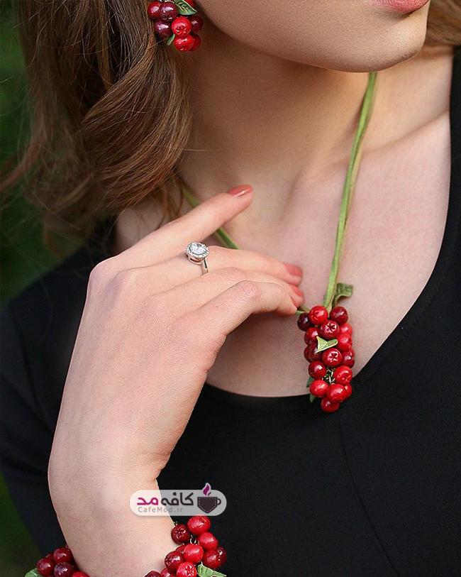 مدل زیورآلات دست ساز طرح میوه ای