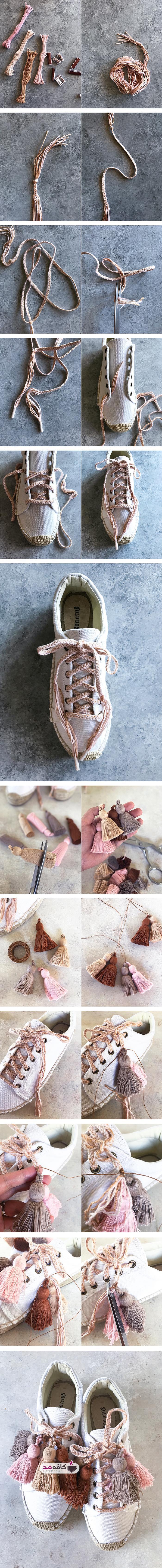آموزش درست کردن و تزیین بند کفش