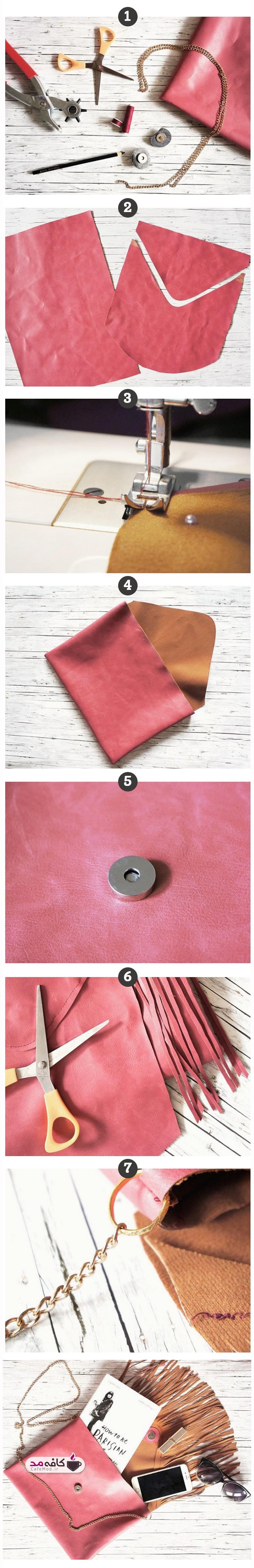 آموزش دوخت کیف کوچک چرمی