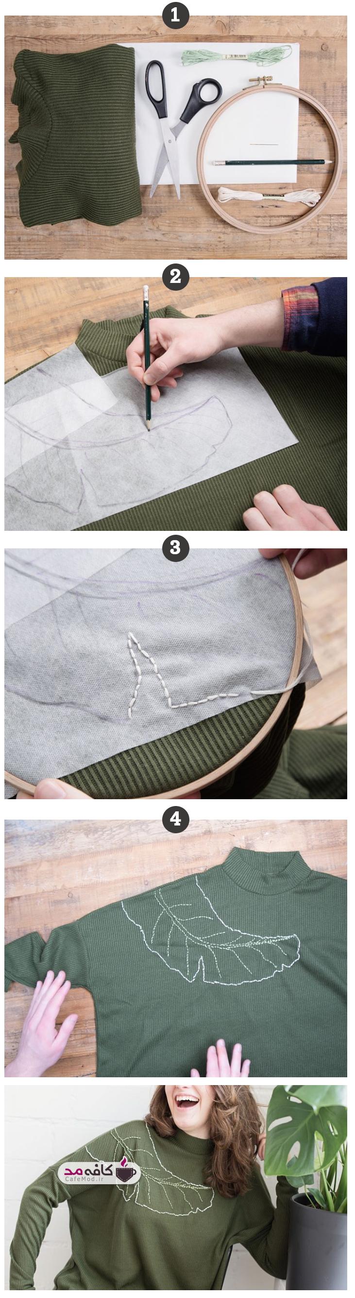 آموزش گلدوزی روی لباس بافتنی ساده