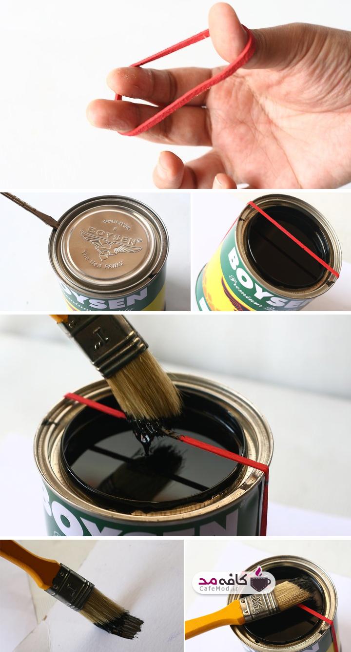 ایده ای جالب برای پاشیدن نشدن رنگ هنگام رنگ آمیزی