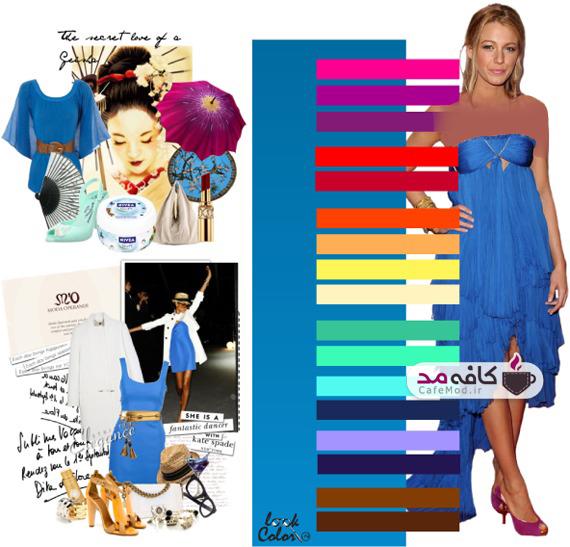 اصول ست کردن لباس با رنگ آبی