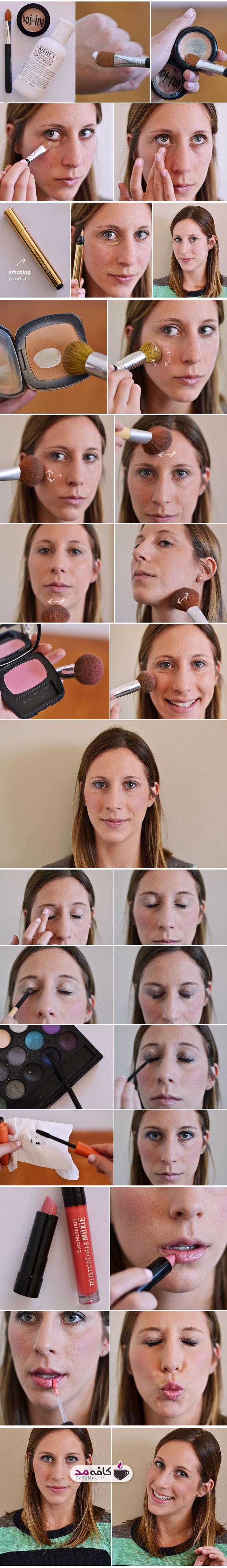 آموزش گام به گام و کامل آرایش صورت