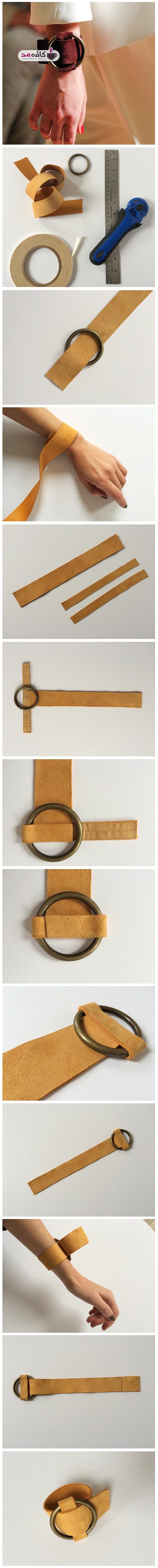 آموزش ساخت دستبند چرمی زنانه