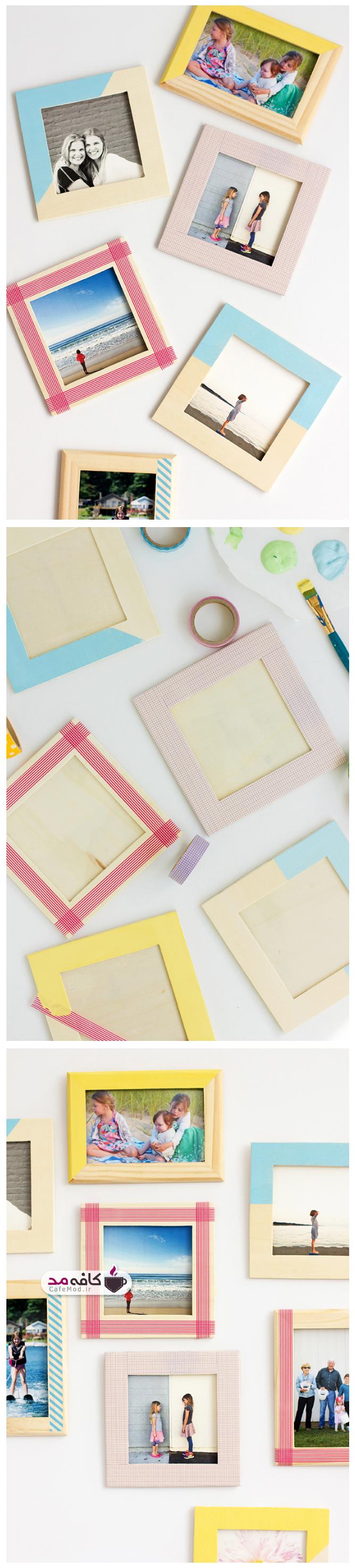 آموزش تصویری تزیین قاب عکس با چسب و رنگ