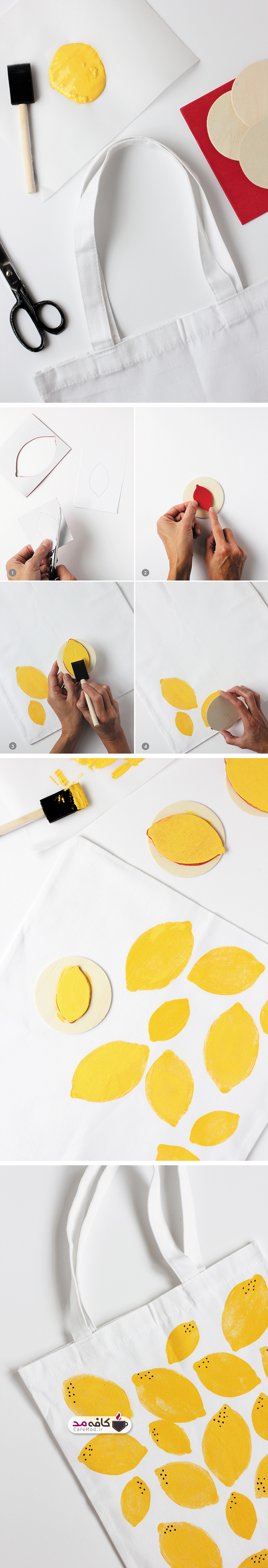 آموزش تصویری تزیین کیف خرید با طرح لیمو
