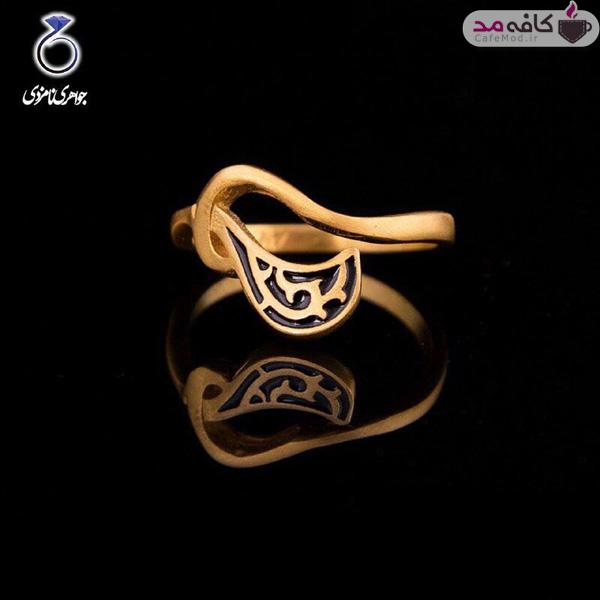 مدل انگشتر طلا برند Namzadi