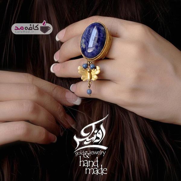 مدل طلا و جواهر ایرانی اونیکس