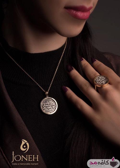 طلا و جواهر ایرانی Joneh