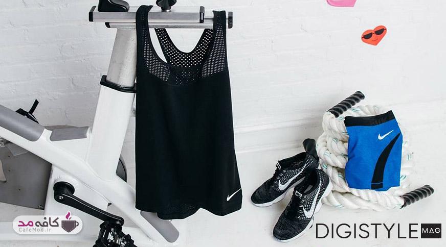 چطور یک ست لباس ورزشی زنانه کاربردی بخریم ؟