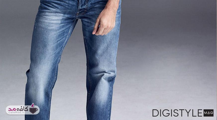 انواع فیت شلوار جین مردانه را بشناسید