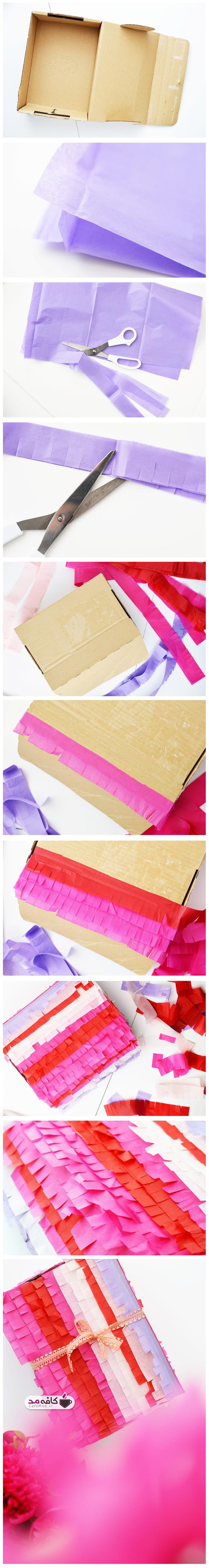 آموزش ساخت باکس هدیه