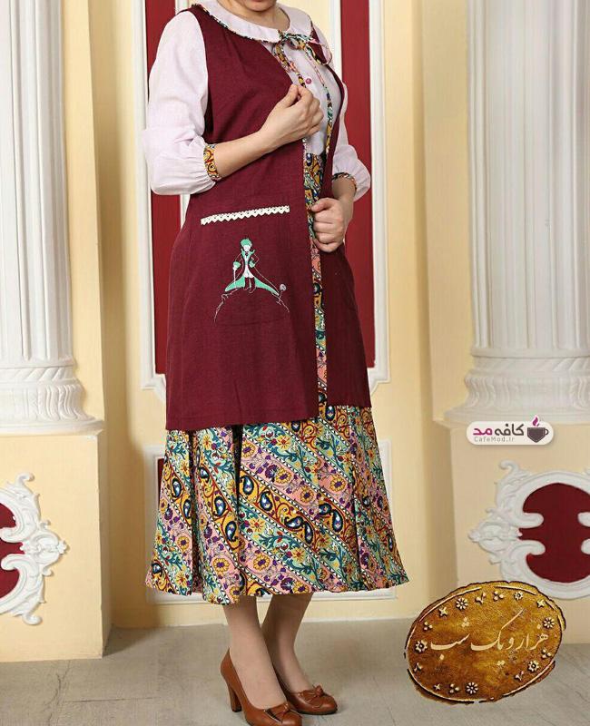 تن پوش سنتی هزار و یک شب