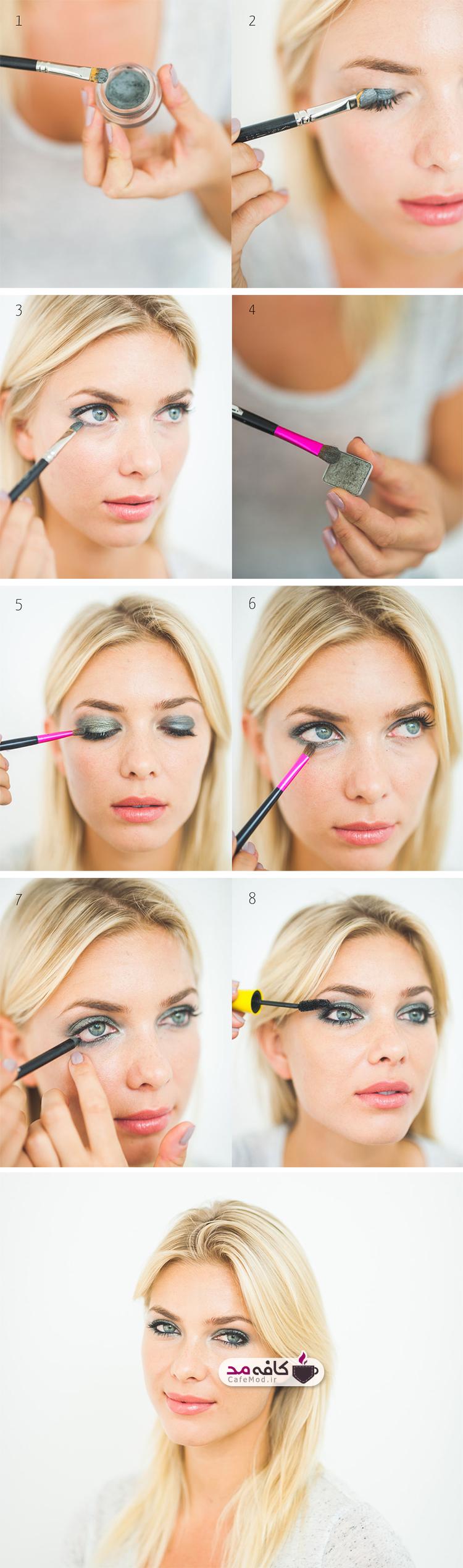 آموزش آرایش چشم خاکستری