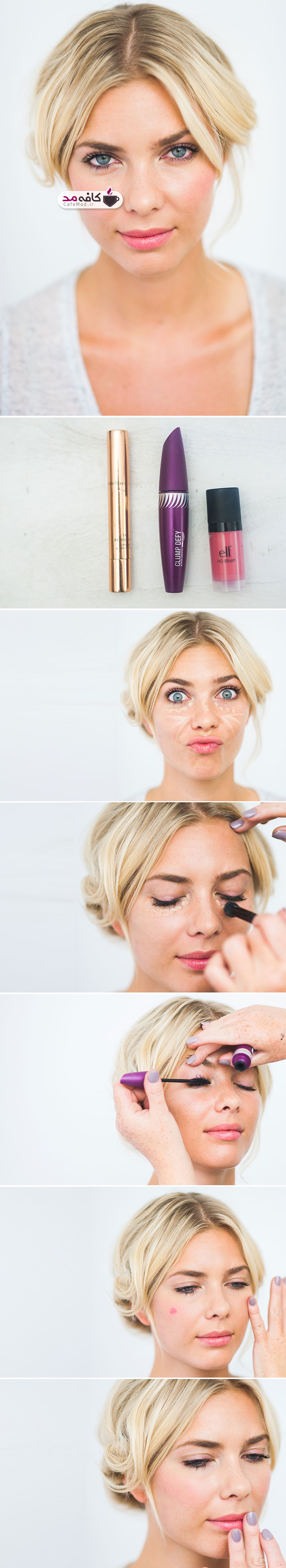 آموزش آرایش ملایم صورت و چشم ها