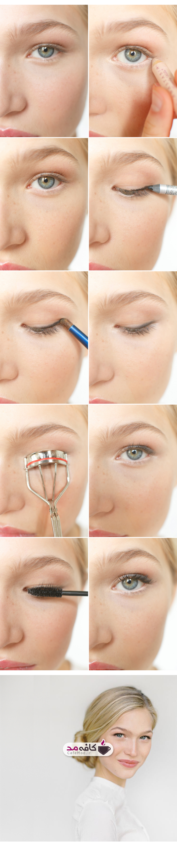 آموزش آرایش ساده و ملایم چشم