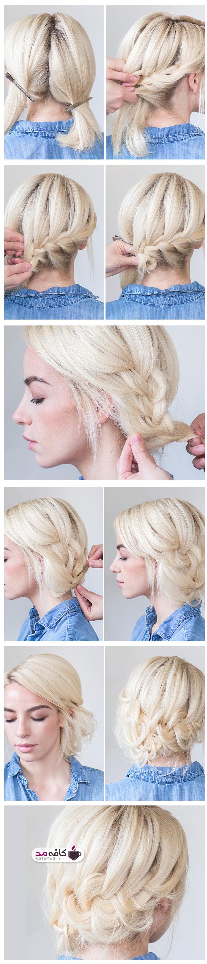 آموزش بافت موی زیبا مناسب مهمانی