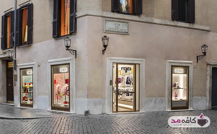 معرفی برند فندی خانه مد ایتالیایی