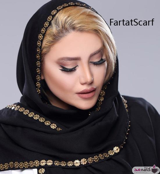 مدل شال ایرانی Fartat