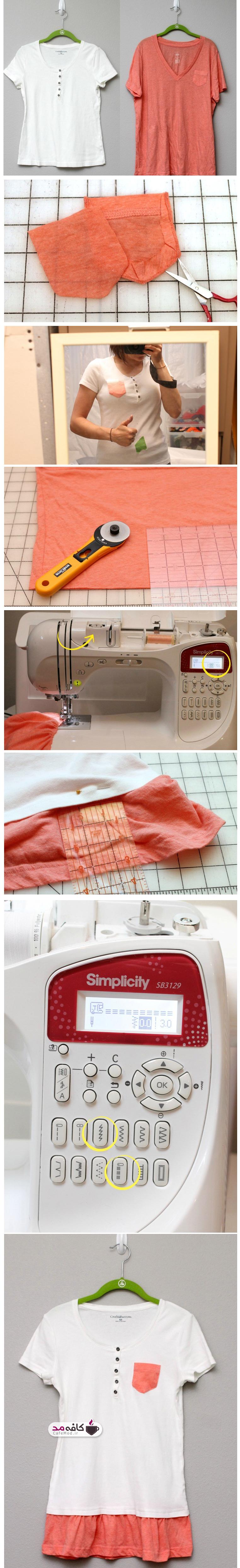 آموزش خلاقیت با لباس کهنه
