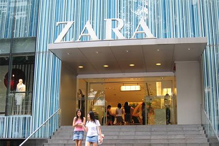 تاریخچه برند زارا ZARA 1