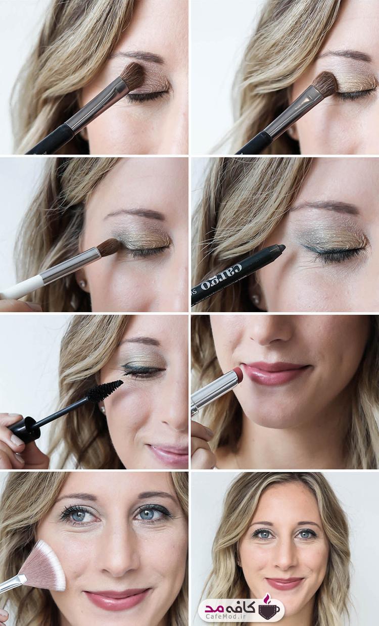 آموزش آرایش صورت ملایم و ساده